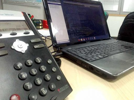 Гордиан VoIP комуникациска платформа