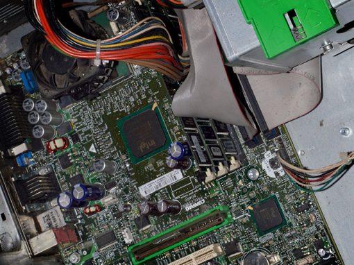 Компјутерски сектор